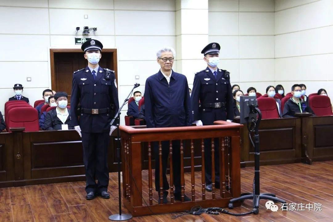 受贿4635万 吉林省检察院原检察长杨克勤获刑13年