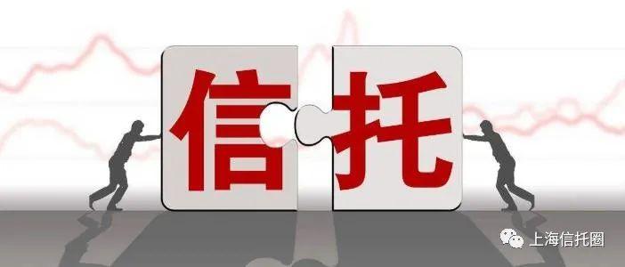 """华鑫信托""""咨询服务费""""一年增十倍、信托公司:我们不要干非标的"""