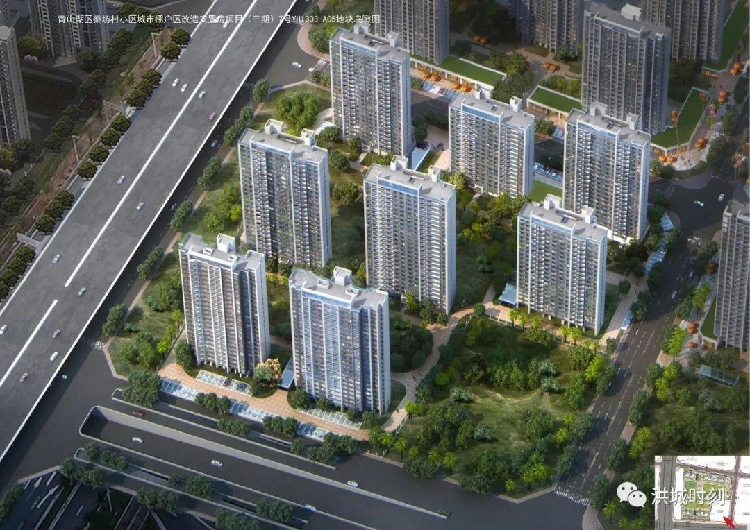 就在东站新城!南昌规模最大安置房组团!住宅8131户!体量92.99万