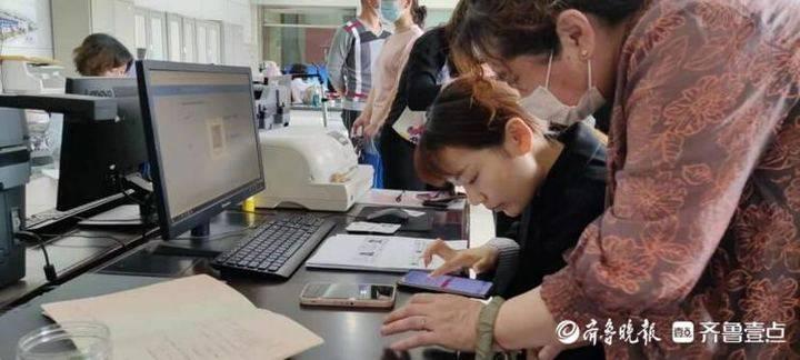 高唐县不动产登记实现全市县级首例跨省通办