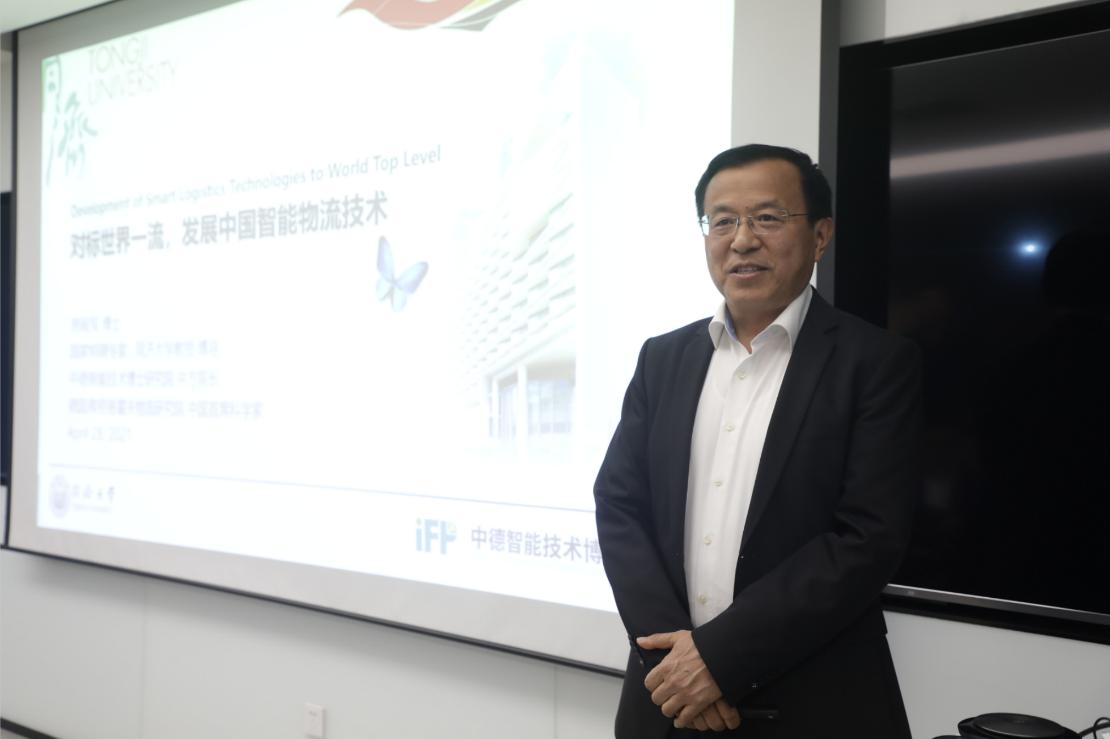 房殿军做客AI物流公开课,分享物流发展基因、趋势和中国机遇