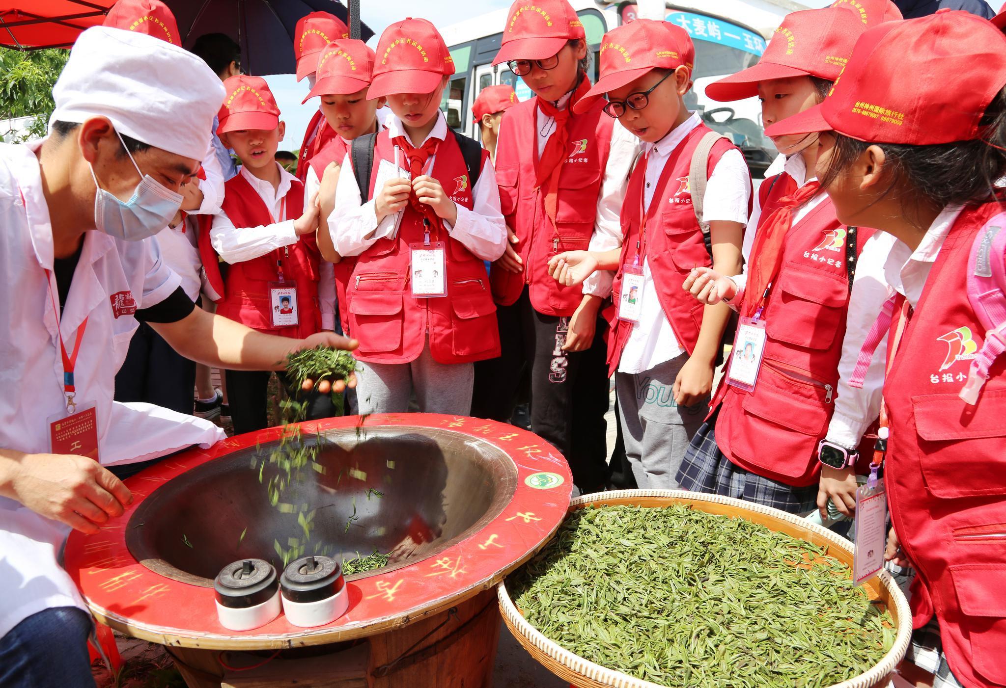 玉环:茶旅文化火乡村