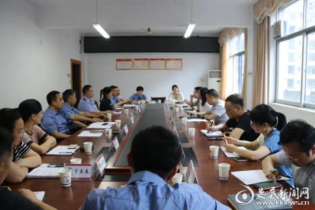 新化县检察院召开队伍巡查征求意见座谈会