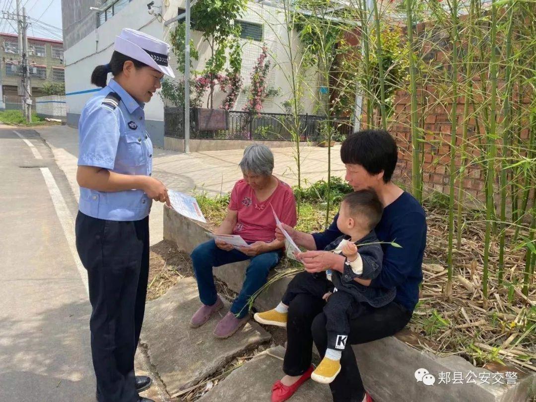 【美丽乡村行】郏县公安交警走村入户开展交通安全宣传
