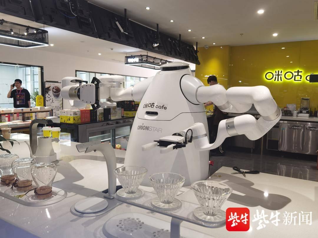 【原创视频】总投资30亿,中国(南京)游戏谷升级亮相,24小时咖啡店等你来打卡