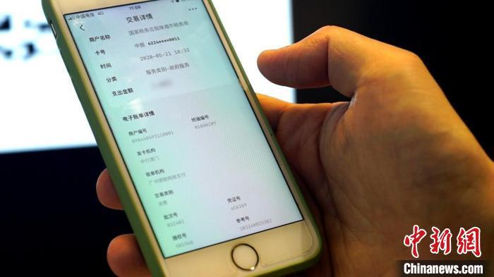 广东率先全省实现跨境人民币全程电子缴税(费)