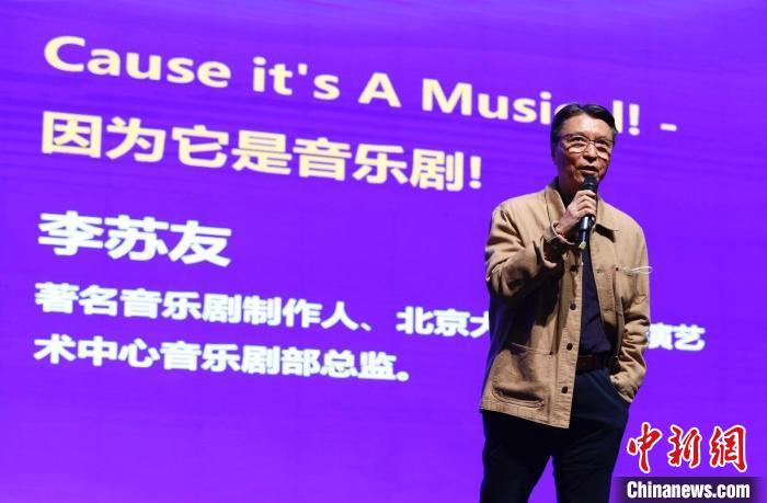 北京天桥音乐剧演出季开幕 全国遴选11部原创剧目将亮相