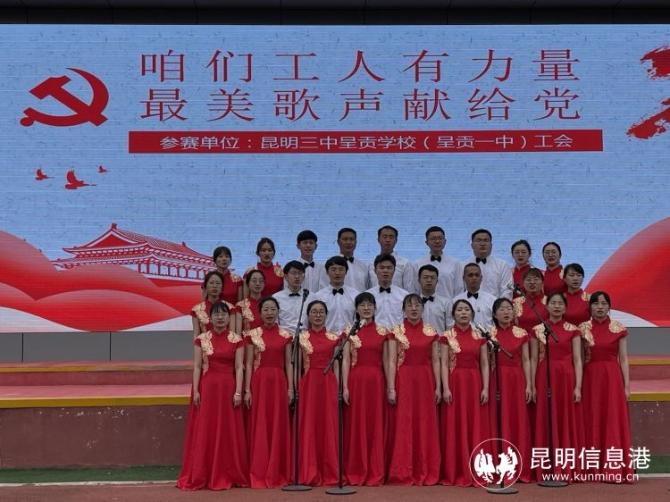 【红歌会故事汇】呈贡第一中学:一首《国家》唱响新时代中国青年的爱党爱国之情