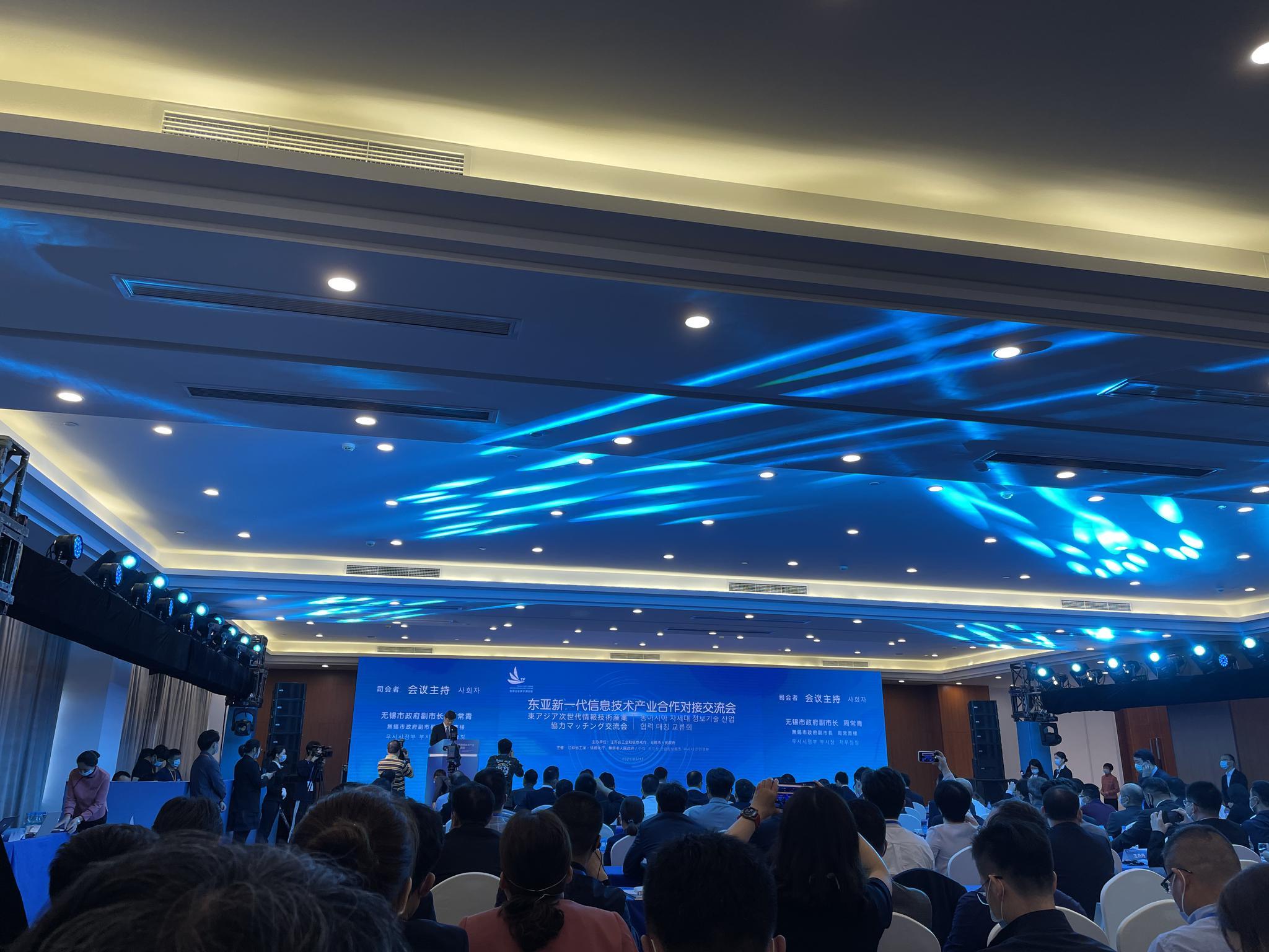 江苏与日韩在新一代信息技术产业如何合作?他们在太湖之畔掀起滚滚浪潮
