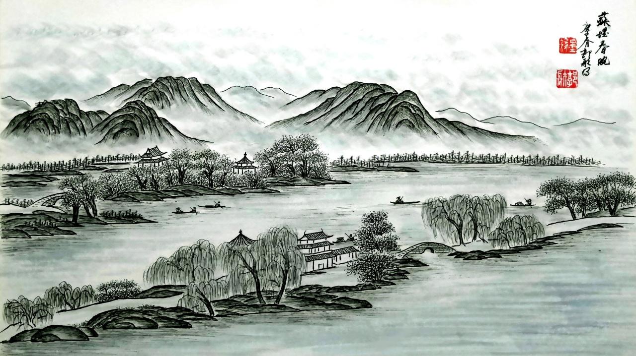 书画|笔尖绘山河