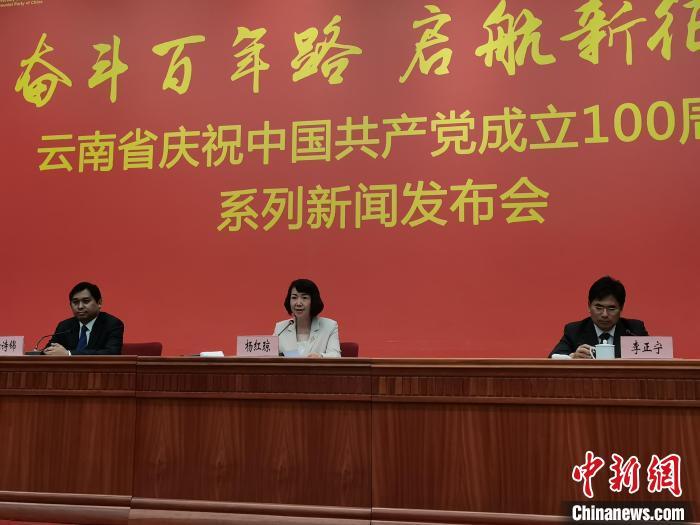 云南因贫辍学得到历史性解决 辍学学生劝返率达99.7%