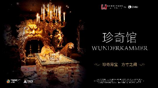 4k看莫奈睡莲,用AI分析达芬奇——艺术博物馆主题纪录片展即将在上海开幕