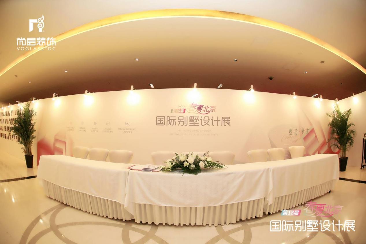 """尚层装饰""""第十八届北京国际别墅设计展""""举行 开启别墅装饰的3.0时代"""