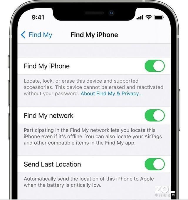 iOS14.5.1降速的原因找到了 点一下就解决