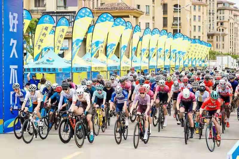 浙江嵊泗举办首届华东地区公路自行车巅峰对抗赛