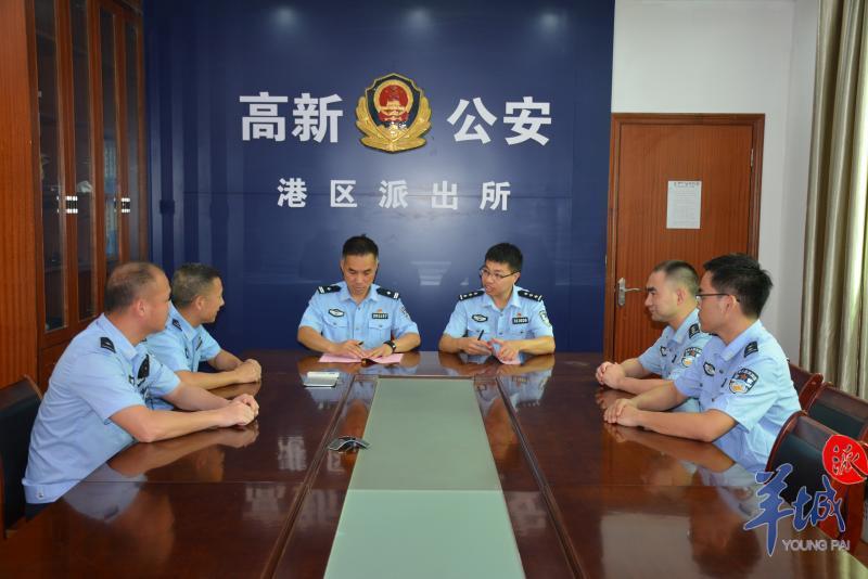 阳江边检站与阳江港区公安签订联勤工作协议,共同维护口岸安全