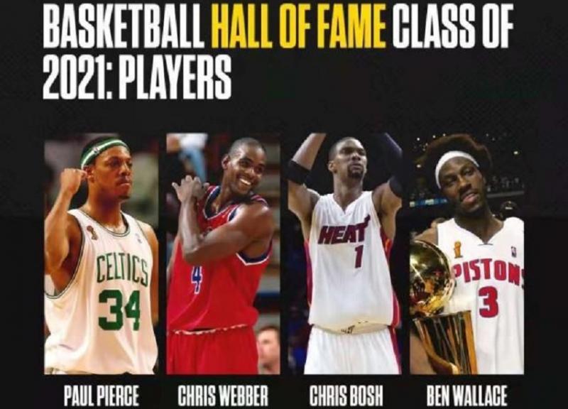 NBA | 皮尔斯、波什、韦伯入选篮球名人堂