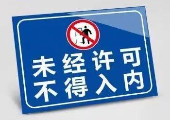 济南一老人未经许可擅入工厂禁区溺亡!法院判决:企业不担责!