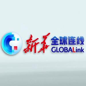全球连线丨中国、挪威、突尼斯常驻联合国代表就当前巴以冲突局势发表共同谈话