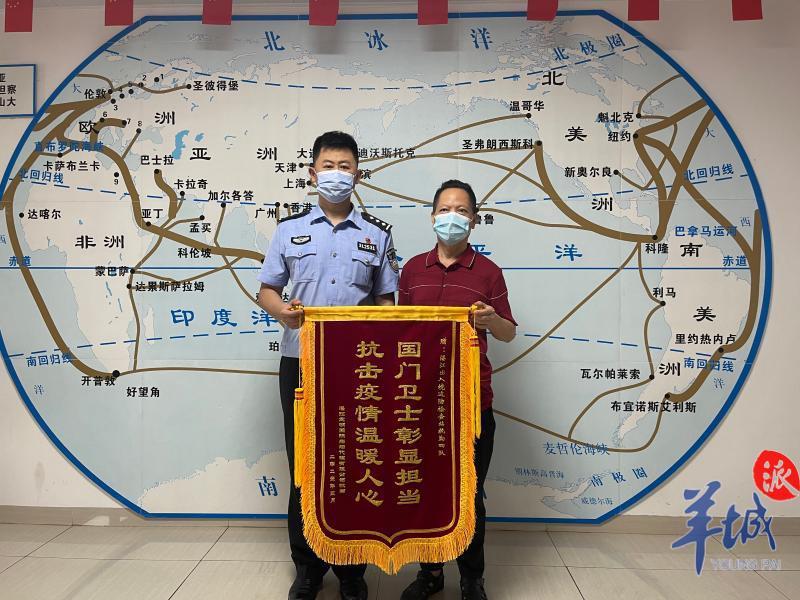 外籍船员受疫情影响未能回家,湛江边检开绿色通道连夜办手续