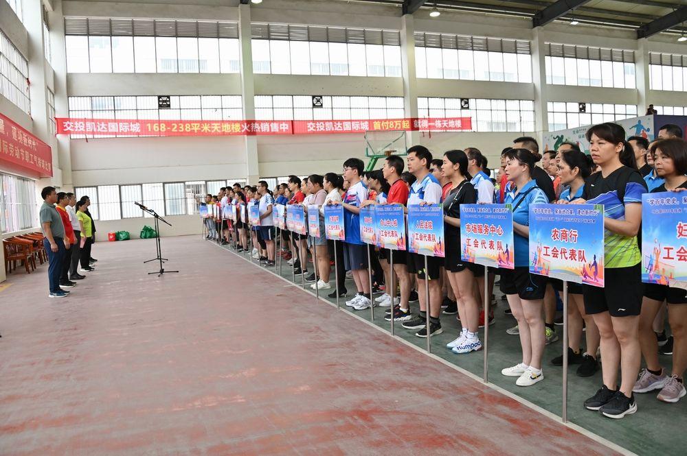 """马山县:庆""""五一""""职工文体活动气排球比赛圆满落幕"""