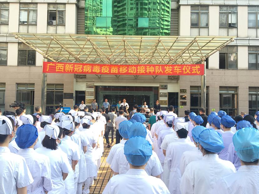 @防城港人,上门接种!广西首批新冠病毒疫苗移动接种车来了