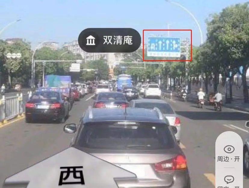 """司机""""误入歧途"""",逆行驶入对向车道"""