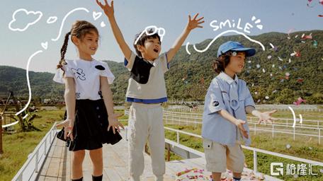 """""""五一""""战报来袭!慕尚集团(1817.HK)毛利率突破71%,gxg.kids增超460%!"""