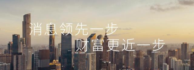 """70%中国留学生不愿赴美!美国放宽限制后,预约名额却""""秒空""""?"""