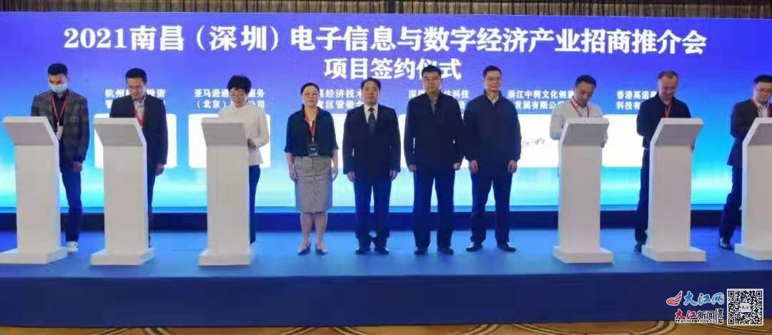南昌发布科技创新基础大提升三年行动方案 引进国内外顶尖人才