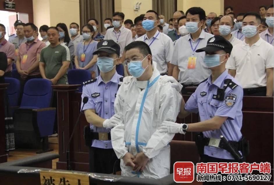 受贿超1100万 河池第一人民医院原院长谭仁林获刑