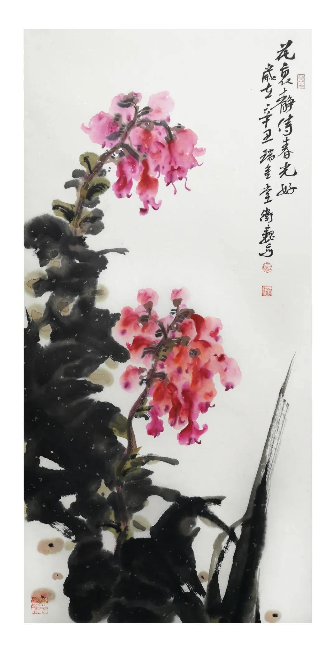 【墨田心迹】马卫巍 韩强 中国画双人展