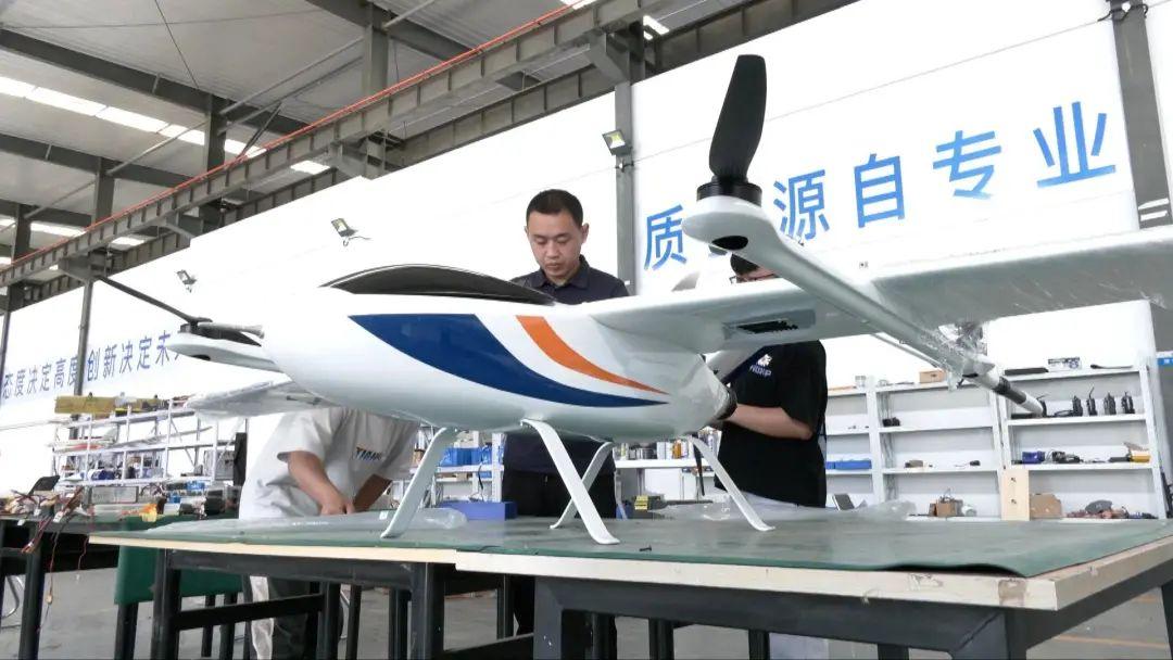 京豫携手助力安阳打造无人机装备产业基地