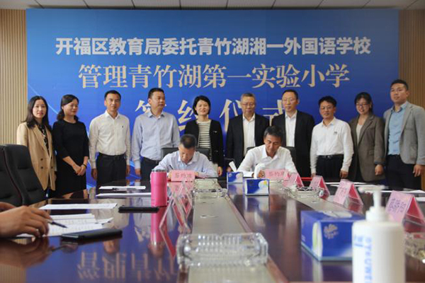 青竹湖第一实验小学预计9月开学 规划建设18个班