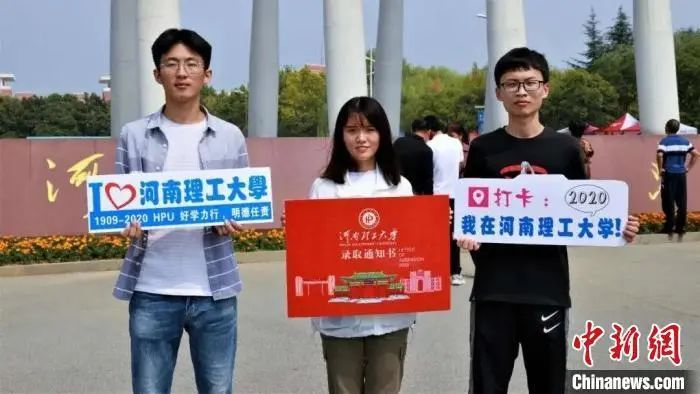 资料图:大学新生入学报到 河南省教育厅供图
