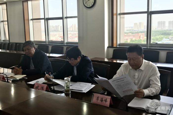 滨州召开断面水质问题约谈会议