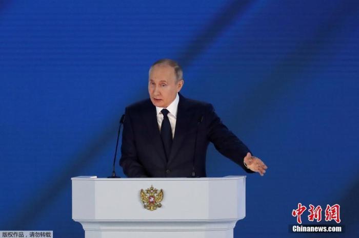 普京:第四种新冠疫苗很快将在俄罗斯进入流通