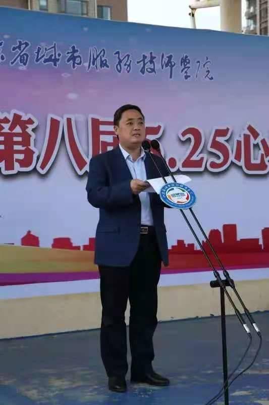 城院成功举办第八届5.25心理健康活动月开幕式暨心悦市集游园会
