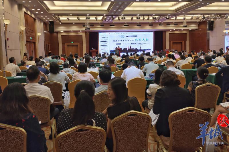 广东省基层医药学会健康管理专委会成立