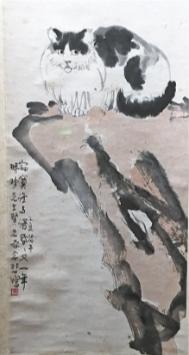 近现代书画大家真迹现身武汉博物馆