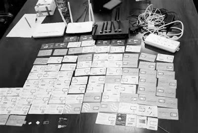 沈阳警方打掉利用GOIP设备实施电信诈骗一犯罪团伙
