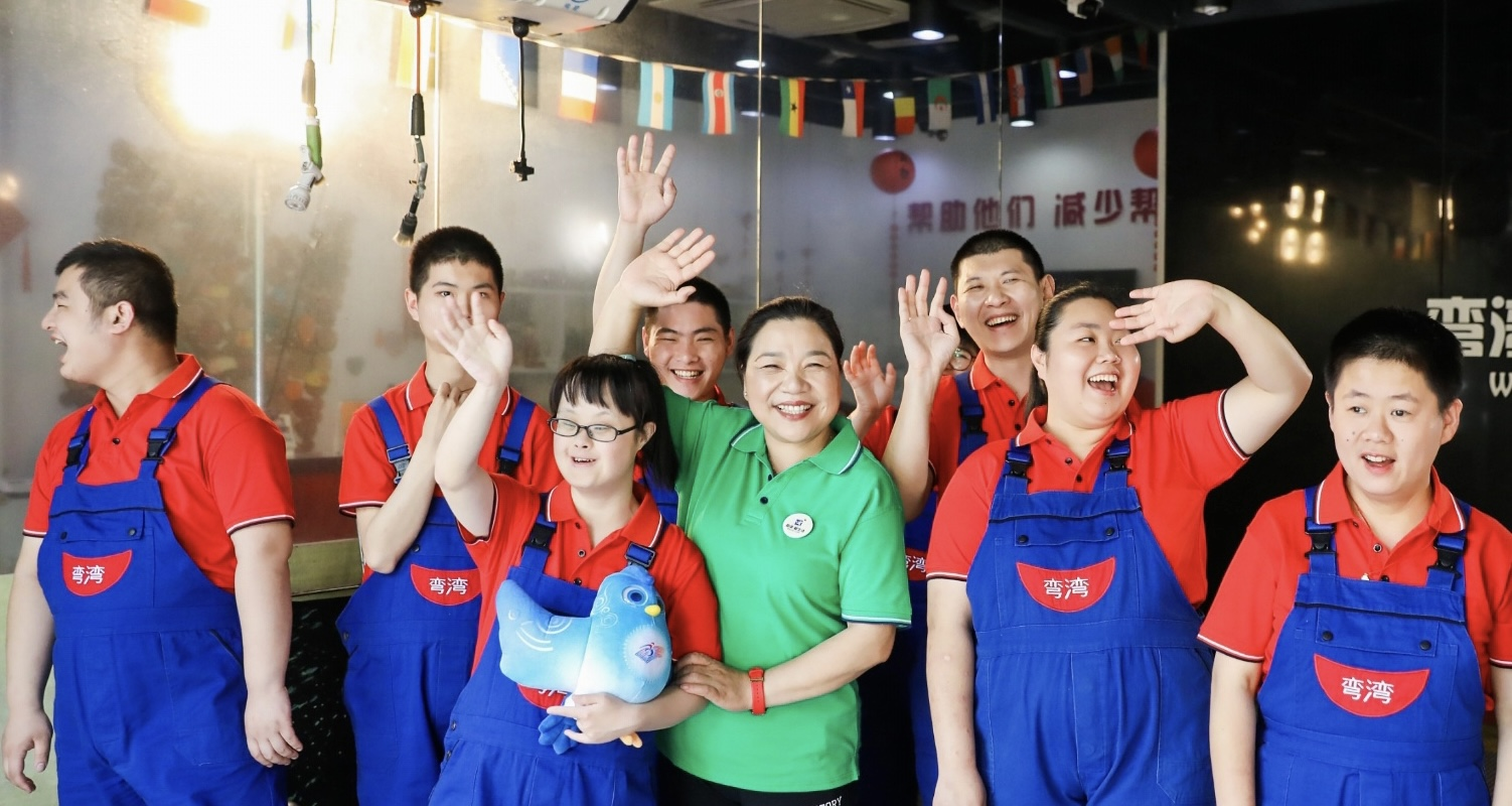 杭州弯湾托管中心创办人徐琴:推进残健社会融合 共享发展成果