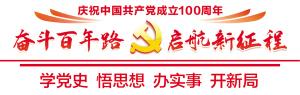 市纪委监委举办党史学习教育专题培训