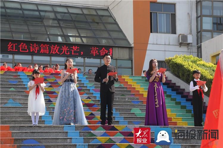 薛城区双语实验小学:红色读书周 童声颂党恩