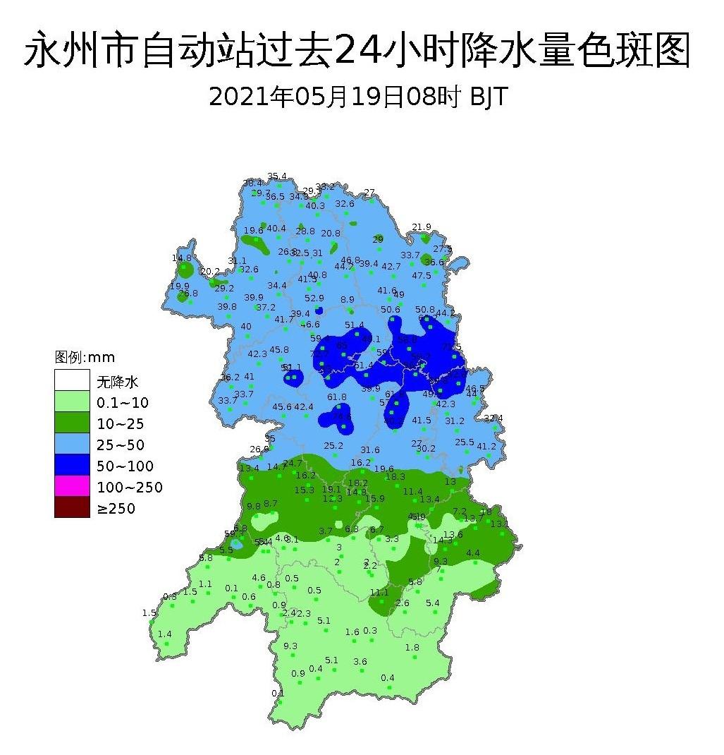 永州市气象台19日8时气象专题情报