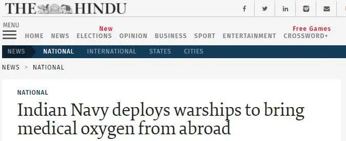 印度海军出动了!
