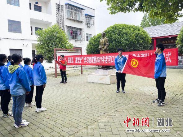 """湖北老河口市举行""""五四""""集中离队入团活动"""