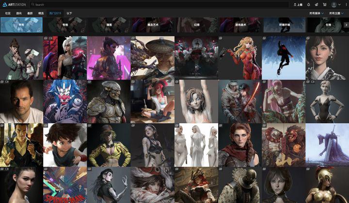 Epic 宣布收购著名 CG 视觉艺术网站 ArtStation