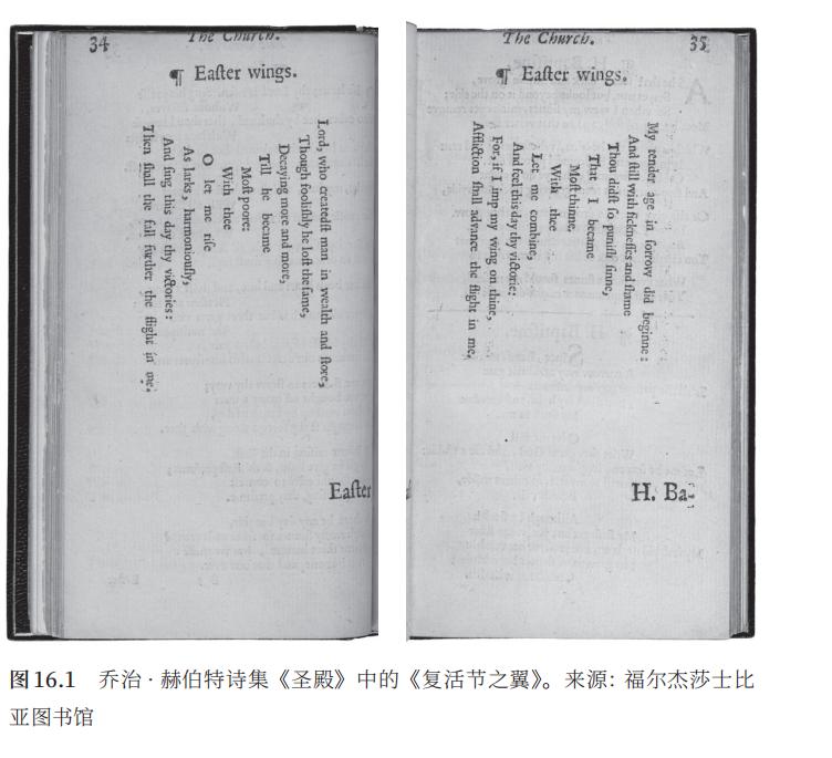 """""""留白""""的哲学:书页上不写字的地方有怎样的魔力?"""