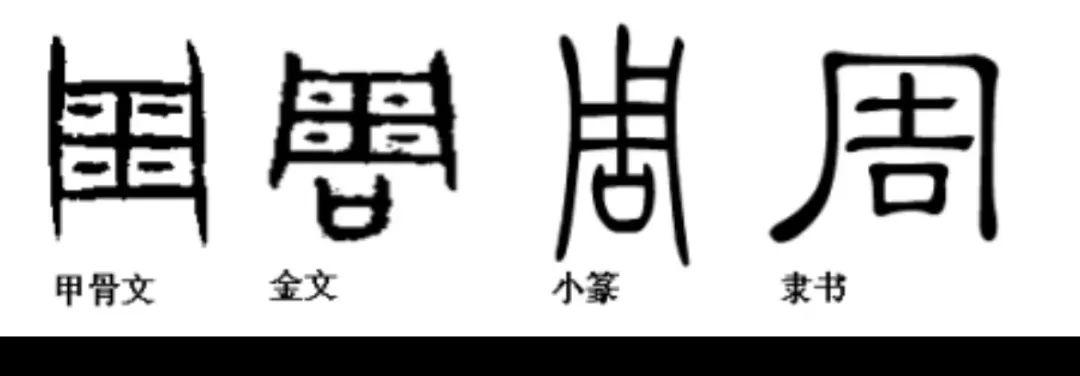 """""""劳动节""""最喜感故事:46岁法国皇帝效仿45岁乾隆帝""""亲耕"""""""
